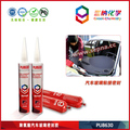 Sealing Compound for Car Window Glass Repair
