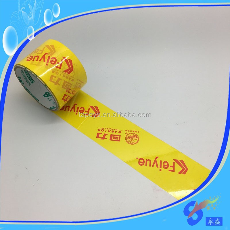 Custom printed golden yellow bopp packing tape 2mil x 110 yards