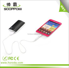 Manufacturer to supply the new belt light hand light 5200 mah recharge treasure mobile phone power supply