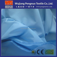 100 polyester 210T taffeta fabric for wallet lining fabric/jewelry box lining fabric