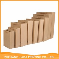 Accept Custom Cheap Hot Sale Top Quality Kraft Paper Bag Manufacturer In China