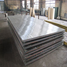 astm a240 uns s31254 stainless steel astm a167 304 stainless steel sheet,304/316 401 abrasion resistant stainless steel plate