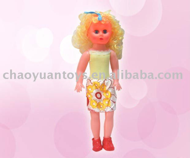 "Lovely doll 18"" Moving Doll Eye DO90173488"
