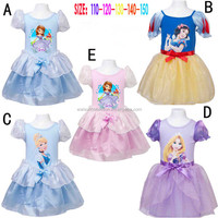 Walson Snow White Cinderella Bell Princess Costume Flower Girl Dress Children Costume