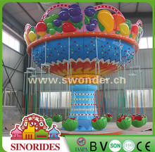 Kids Carnival Rides Fruit Swing Chair for Sale