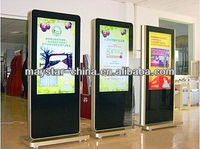 Lowest price 2 year product warranty 55 inch floor standing wireless digital signage monitor