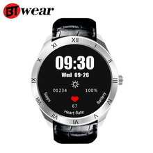 BTwear Q5 Heart Rate Monitor Healthy Management Waterproof Android 4.0 Watch Phone