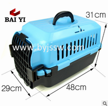 2016 New Design Pet Carrier Transport Box Plastic (Good Quality)