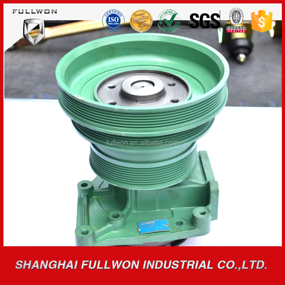 China diesel engine water pump set with quality assurance