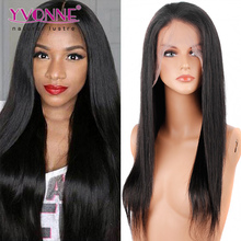 good quality wholesale price brazilian hair full lace wig