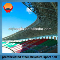 China Steel Structure Sports Hall Building