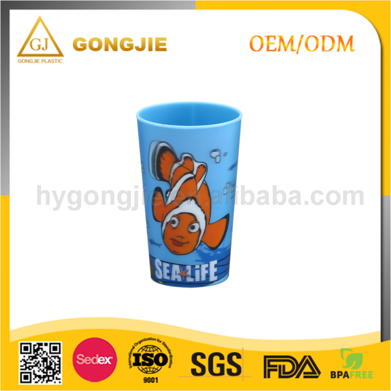 LFGB,FDA,CIQ,CE / EU,SGS Certification Low Price 250ml 3d Lenticular Logo Made Pp Plastic Sipper Cup