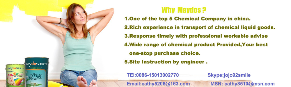 Maydos Low VOC chloroprene rubber adhesive (China adhesive supplier/Maydos)