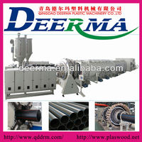 20-160mm hdpe/pe pipe machine/pe pipe extruder