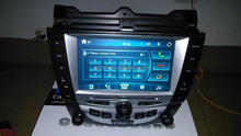 car dvd with gps for honda accord 7 WS-9187