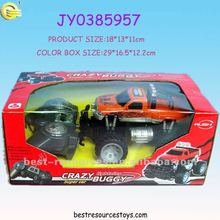 2012 Newest Design RC Car 5CH Gravity Sensing Remote Control Car