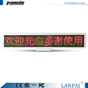 Wholesale new technology led display board price