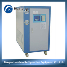 Electric leakage protection Water Cooled Chiller System