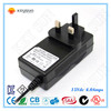 Hot sell Keysun ac 240v to dc 15v adapter