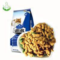 full nutrition grain free ocean fish pritein dry cat food for adult cat food