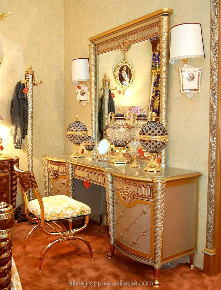 D2007-1-French Elegant carved antique gold color dresser/dressing table with mirror