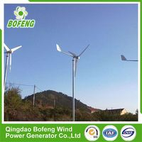 China 2016 High Class 10kw hawt propeller type horizontal axis wind turbine price