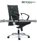 Mesh Material Computer Office Staff Chair Fashion office chair, fabric chair