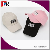 fashion leisure time hat for young people new york baseball cap