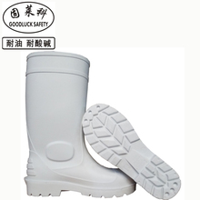 steel toe feature oil resistant sole safety boots