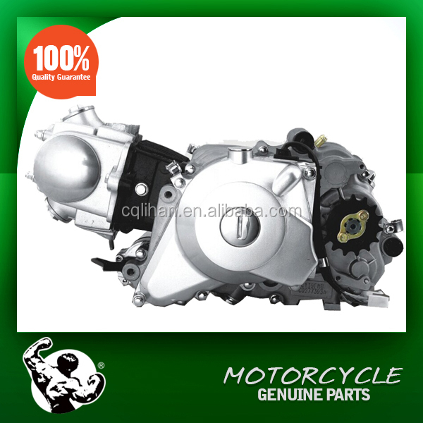 Loncin 90cc atv engine assembly