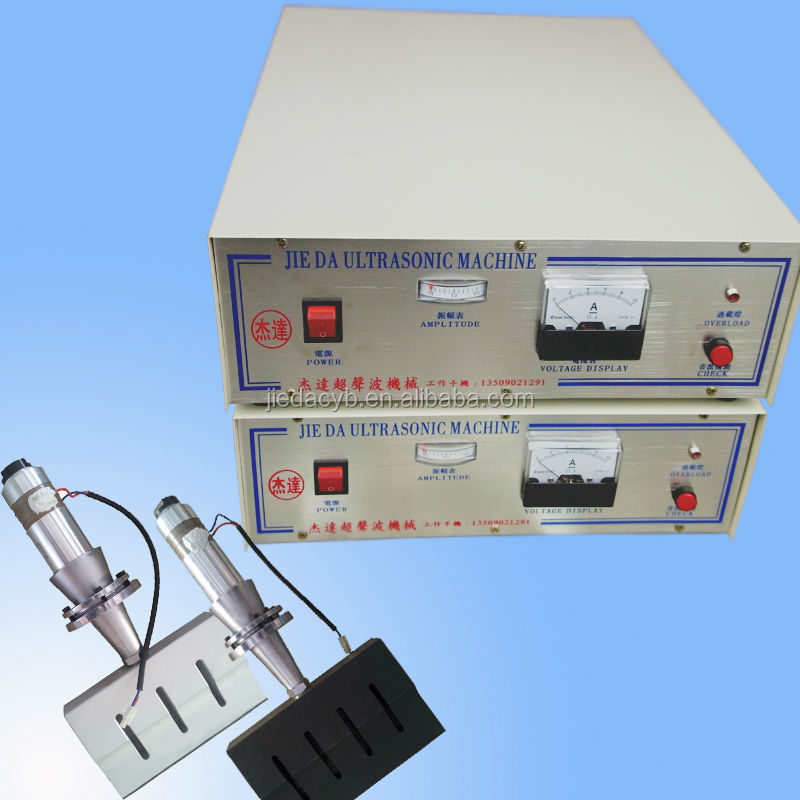 Welding Machine Ultrasonic Vibration Generator