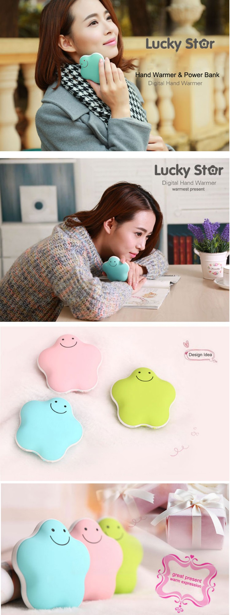2016 best Christmas gift hand warmer power bank
