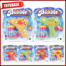 Summer friction gun friction bubble gun toy children bubble gun toy