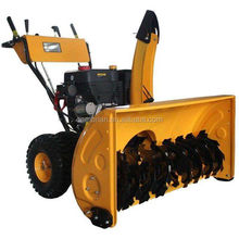 Good price tracking type snow blower with low energy consumption