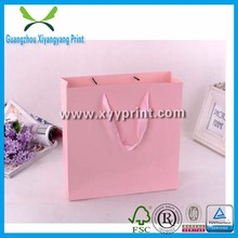 Custom soap paper bag with your own logo of China, cosmetic paper bag