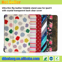 Super slim flip leather foldable protective case for iPad air 1 & 2