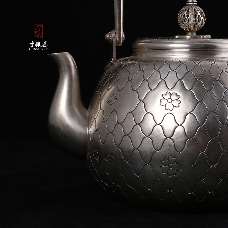 Netlike Design Sliver Kettle Brushed Stainless Steel Silver Kettle Sterling Silver Silversmith Handmade