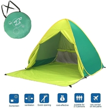 Camping Hiking Easy Set Pop Up Fold Back Instant Pop up Tent Beach Shelter