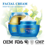 Gentle hydroquinone cream with FDA Certificate 881057