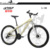 2015 high quality lightweight gt aluminum alloy led lights mountain bike bicycle