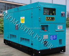 With Maintenance Free Battery Hotel Shopping Mall Main Failure Standby 160kW 200kVA Electric Generator Diesel