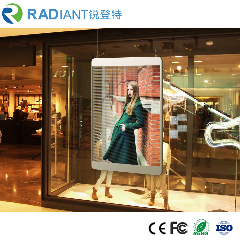 Radiant indoor transparent see through led screen curtain