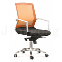 China Gold Manufacturer Orange Office Mesh Chair