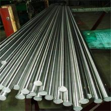ASTM F899 AISI630 17-4PH Stainless Steel Round Bar
