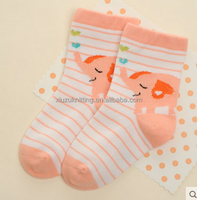 OEM cheap Custom high quality fashion pink elephant girls knitted Sock