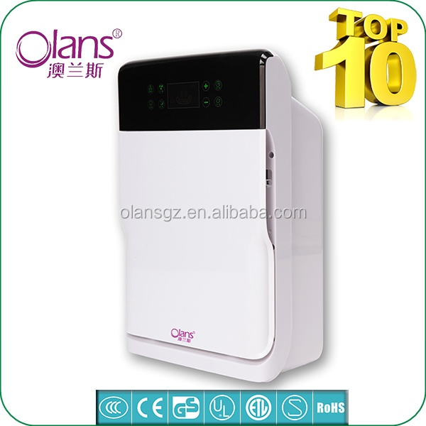 portable household electric appliance air cleaner dust collector