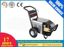 High pressure washer, cleaning machine with heavy-duty three-cylinder piston pump and professional trigger gun