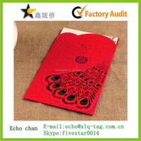 2015 The new design Wedding invitation card,Chinese personality Wedding invitations card