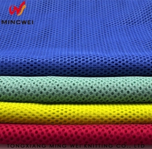 Trending Products 75D/144F Breathable Jersey Open Weave Knitting Air Flow Mesh Fabric for Lining