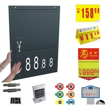 Hot sale supermarket price sign recyled plated PVC digital price tags